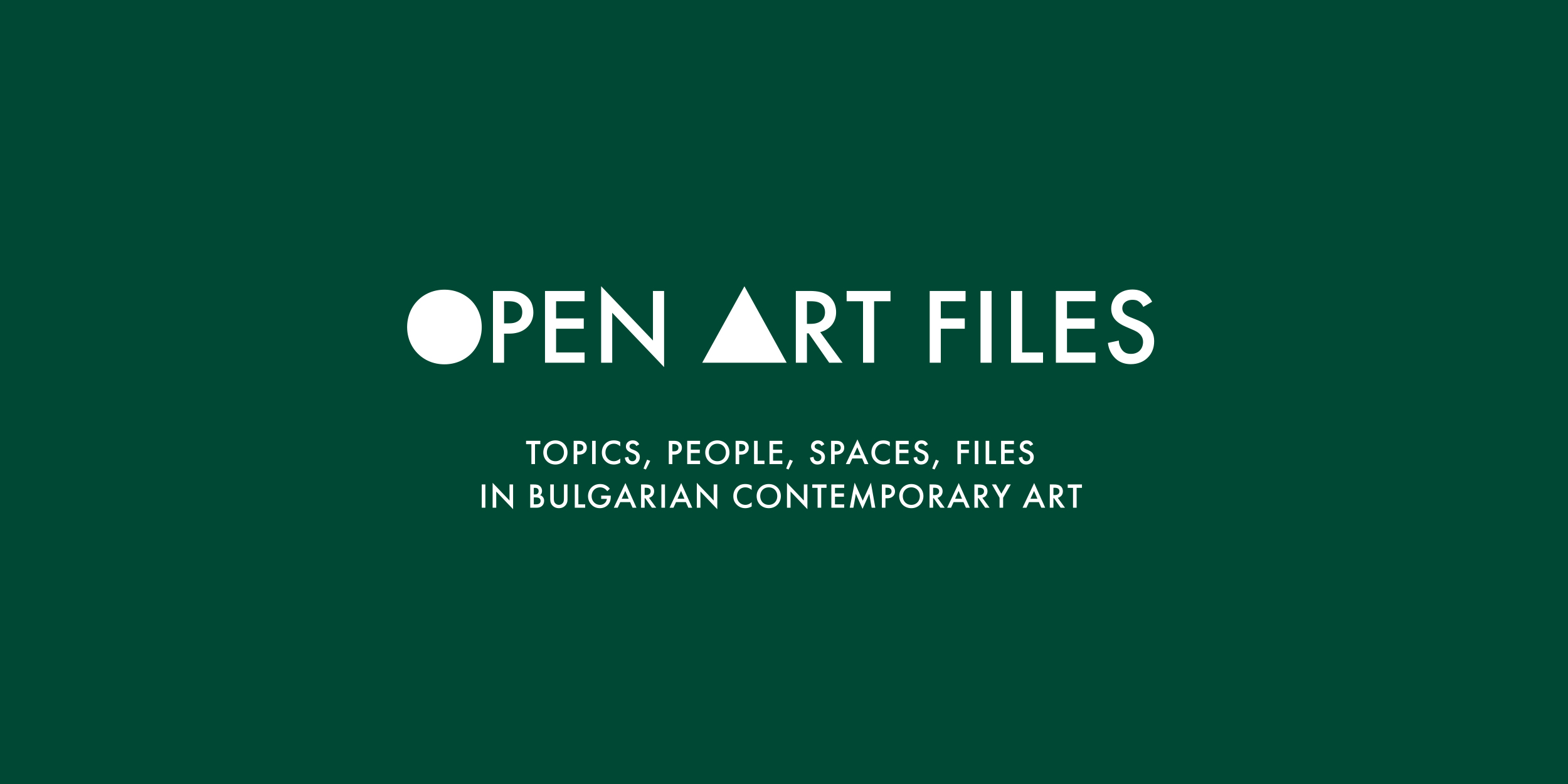 Premiere of the website openartfiles.bg